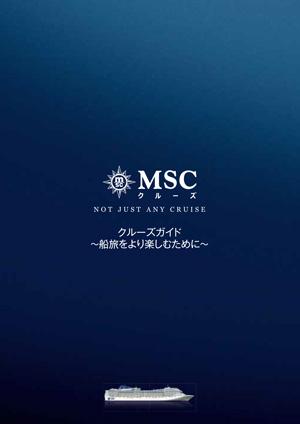 msc_lirica_cruiseguide_20180506-1