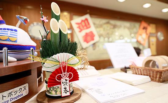 にっぽん丸(お正月飾りイメージ)