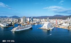 人気添乗員の嶋田亜希子と行く Xmas 横浜・神戸クルーズと初冬の京都を巡る旅4日間