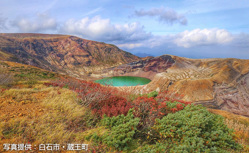 秋保温泉に連泊する紅葉の蔵王・仙台と太平洋クルーズ